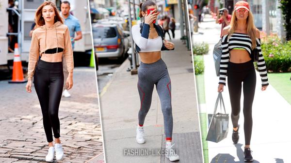 Как носить спортивные вещи в стрит-образах и выглядеть шикарно: 9 примеров от звезд