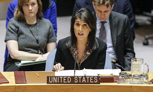 Резолюция США по Сирии лишит…