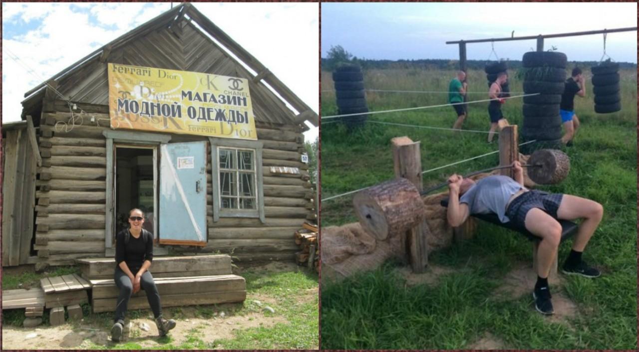которое прикольные фото про деревню традиционный
