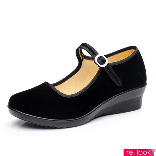 как подобрать туфли