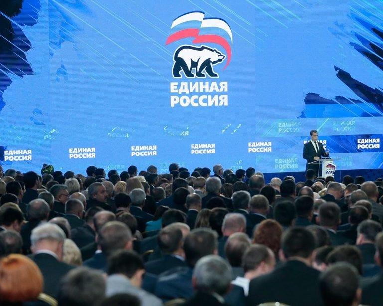 """Успех на фоне непопулярных реформ: """"Единая Россия"""" сотворила электоральное чудо"""