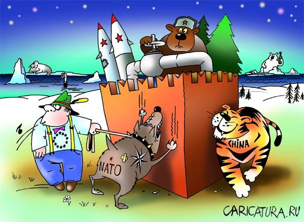 С Россией выгодно дружить
