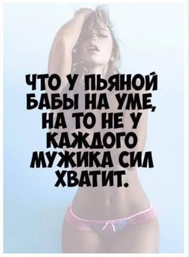 Все из жизни народной)