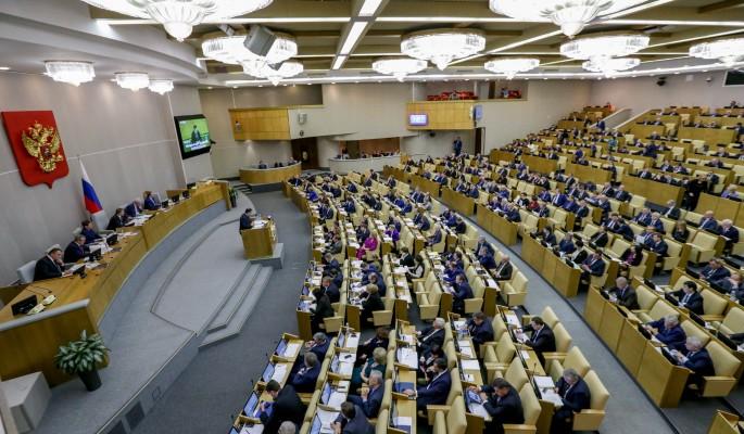 Депутаты заранее проанализируют законы со сроком действия