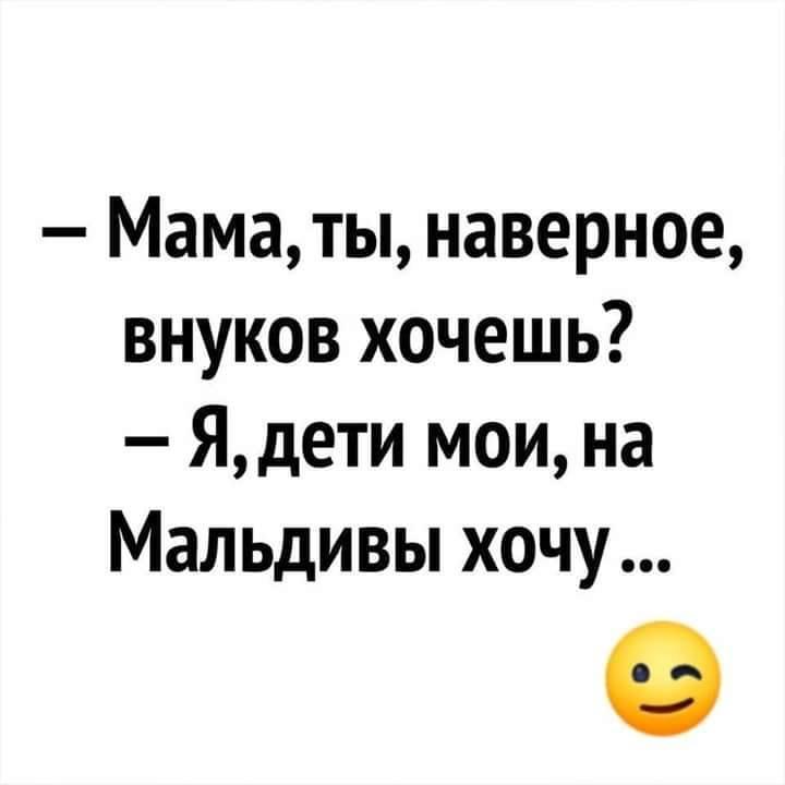 Мама наблюдает как дочка переписывается В Контакте с мальчиком..
