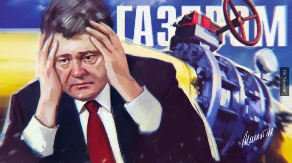 Арест активов «Газпрома» по …