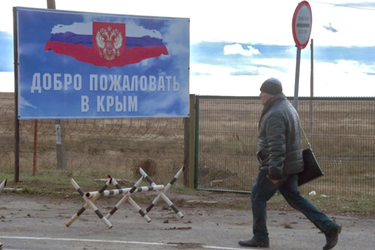 Украинцы нашли способ ездить в Крым в обход ограничений