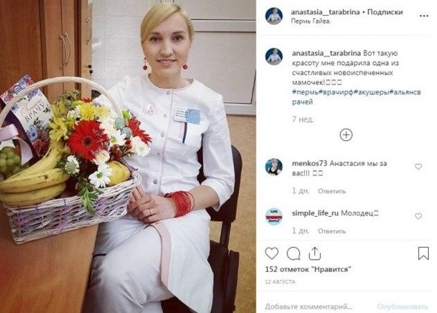 Количество отделений «Альянса санитарок» намеренно завышено Васильевой и Тарабриной
