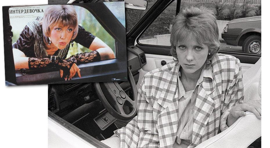 «Интердевочка»: как сложились судьбы актеров спустя 30 лет после выхода фильма
