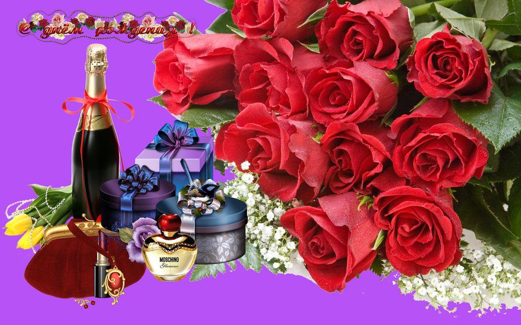 Ютуб поздравление с днем рождения женщине музыкальное, кровавый парень