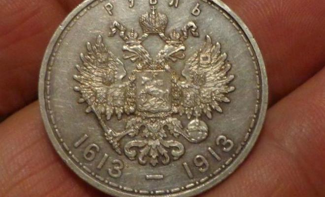 Что можно было купить на 1 рубль в 1913 году Культура
