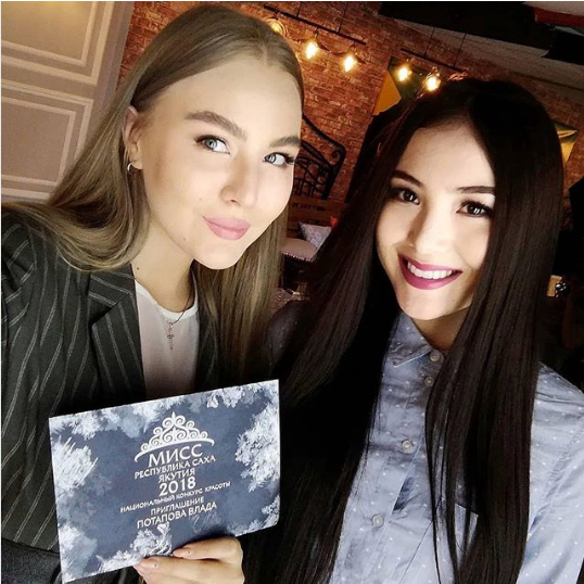 Красивые девушки Якутска