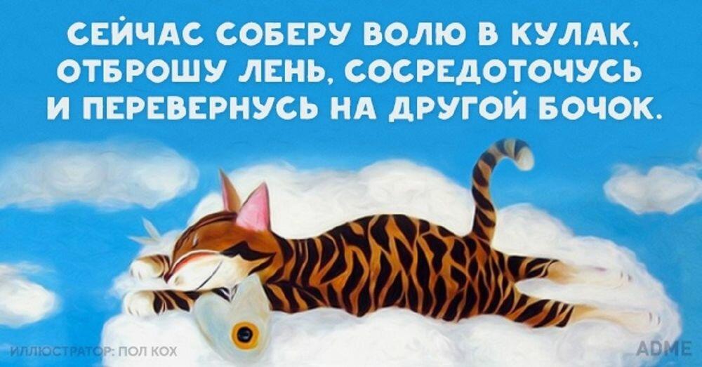 """""""Ленивые"""" анекдоты от Василича"""
