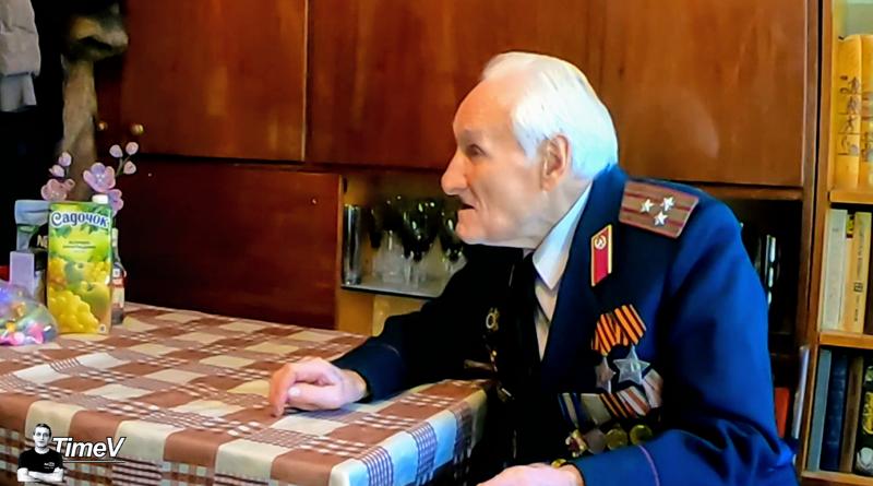 Битва за Днепр: последний боец 152-й дивизии, Иван Стефанович Пеня жив