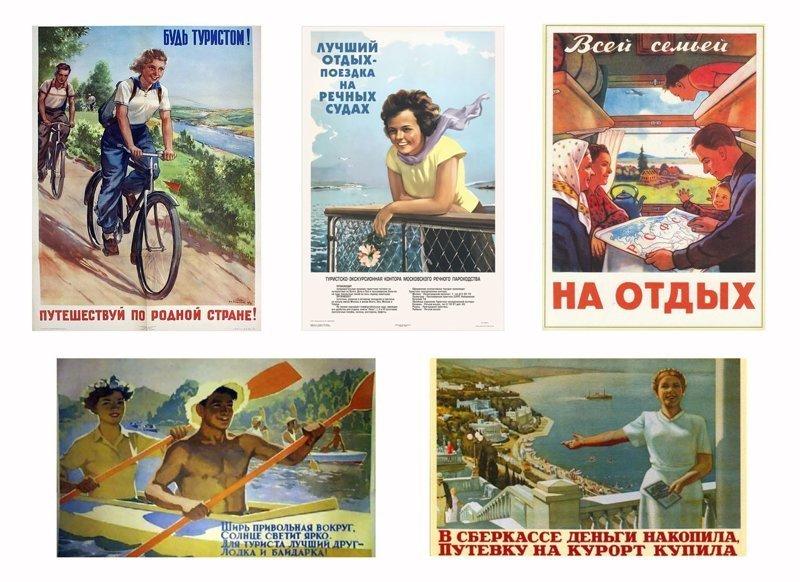Коллективный советский отдых — спортивный, или на общественном транспорте СССР, авто, интересно, история, каршеринг, прокат автомобилей, советский союз