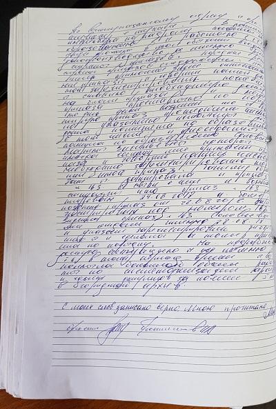 Какократия по-алтайски: круговая порука на жизни детей