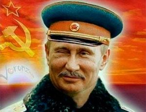 Я был, есть и буду русским о…