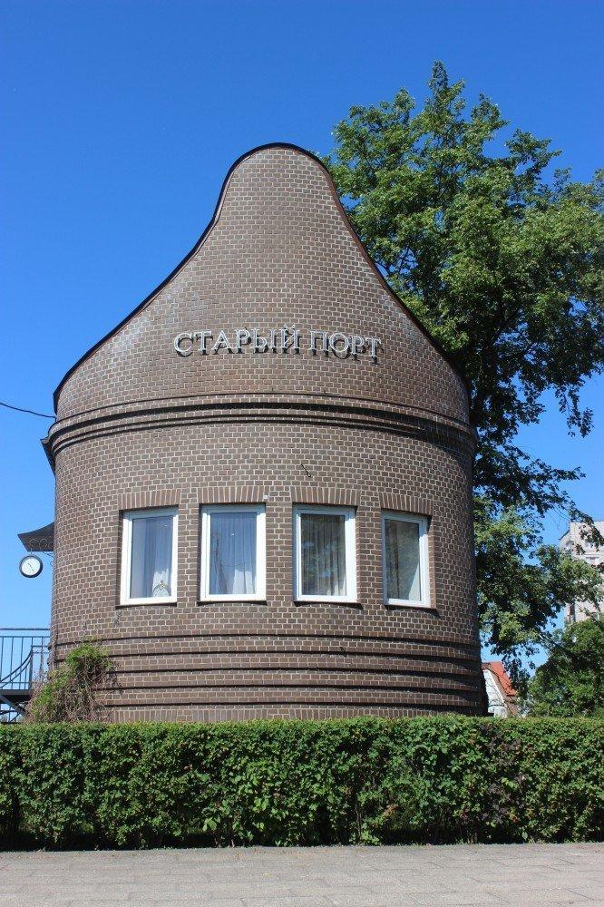 Калининградский музей мирового океана музеи, путешествия, фото