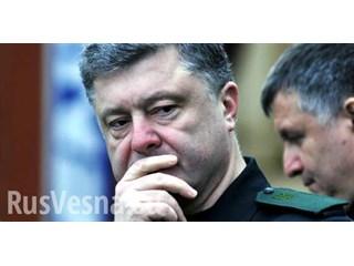 Арест журналиста Вышинского:…