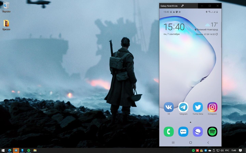 Galaxy Note 10 Lite: опыт использования гаджеты,мобильные телефоны,Россия,смартфоны,советы,телефоны,техника,технологии,электроника