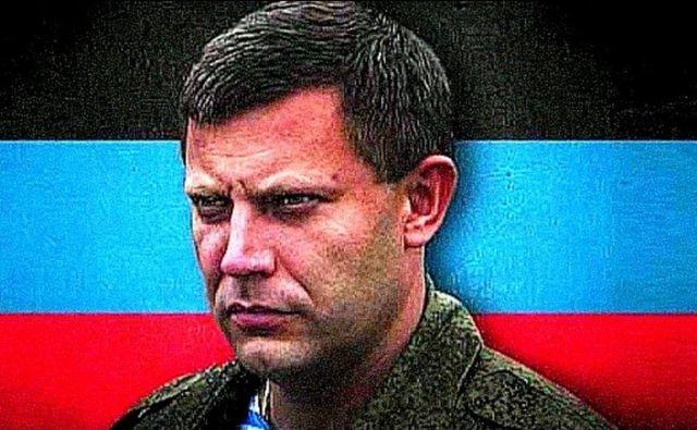 Кто и как убил Александра Захарченко