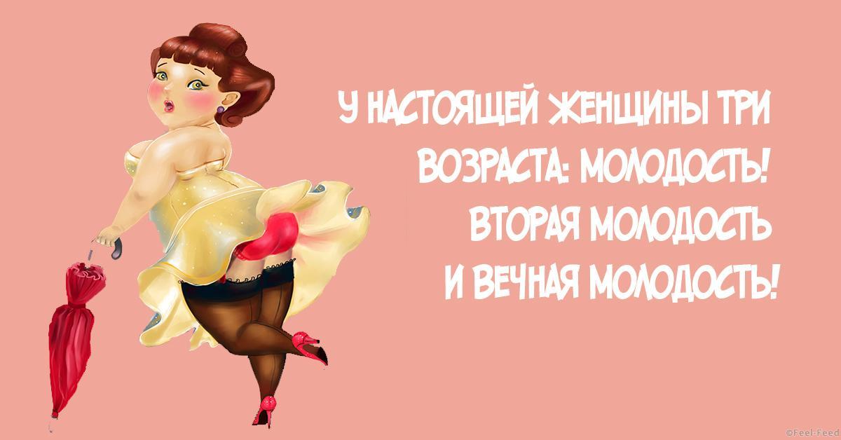 Жизненные открытки, которые поймут только женщины