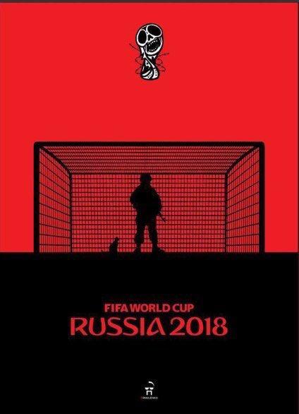 Антироссийская пропаганда в преддверии чемпионата мира по футболу