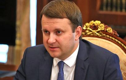Орешкин рассказал Путину об …