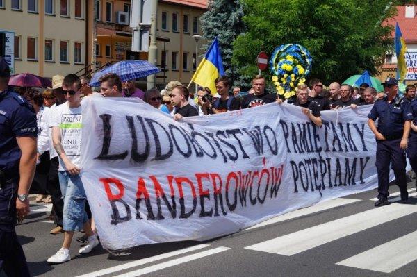 Бандера – украинский Бен Ладен