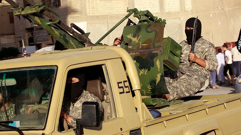 «Результат безответственных действий Запада»: как в руки боевиков ИГ могло попасть химоружие