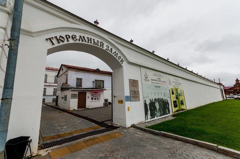 Тобольск. Тюремный замок (64 фото)