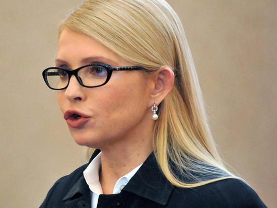 Тимошенко назвала украинцев рабами