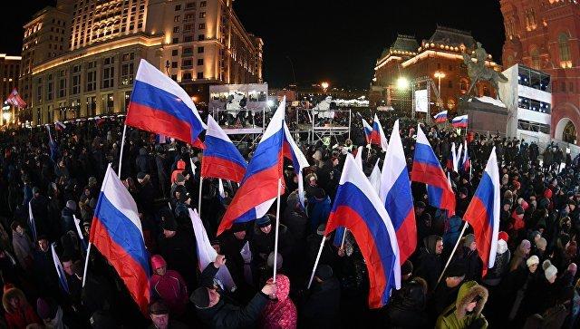 Эта страшная русская молодеж…