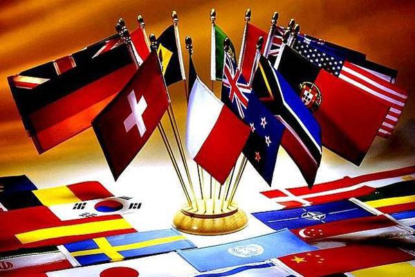 Изучайте иностранные языки