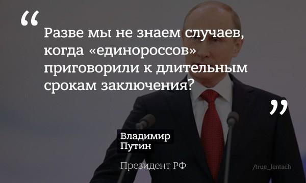 Ежегодная большая пресс-конференция Путина. Главное пресс-конференция 2020,Путин,россияне