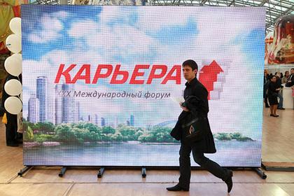 Россиян предупредили о росте безработицы из-за предпенсионеров