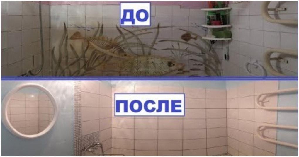 Ремонт «убитой» ванной в хрущевке… женскими руками