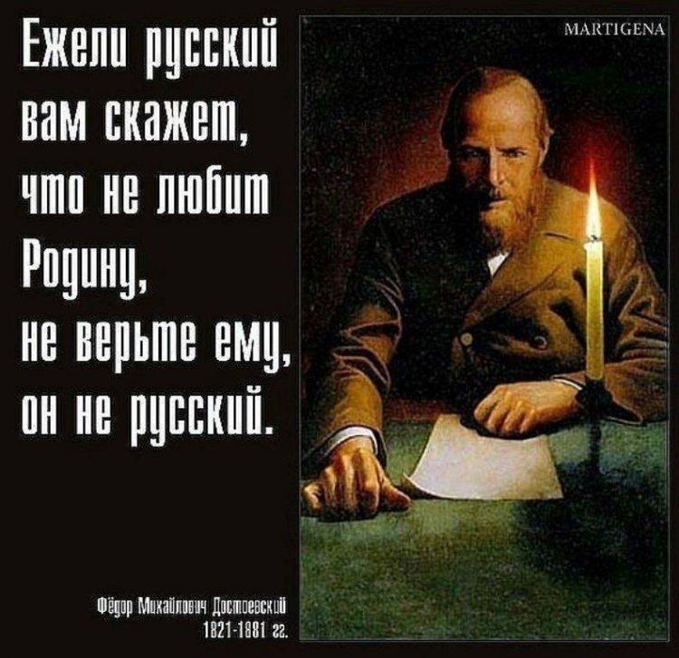 Путину предложили создание всемирного реестра русофобов