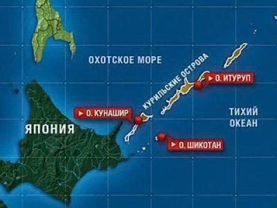 В Москве заявили о невозможности возвращения к «хрущевским» соглашениям по Курилам