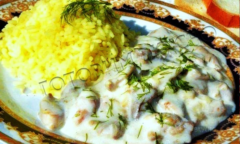 Птица в сливочно-чесночном соусе: легкое, сочное, вкуснейшее блюдо!