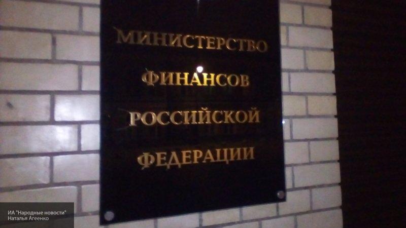 Минфин РФ подвел предварительные итоги затрат на нацпроекты в прошлом году