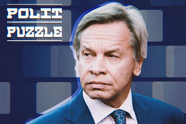 Пушков надеется, что Польша преодолеет «неврастению» и привыкнет к «Северному потоку-2» новости,события,новости,политика