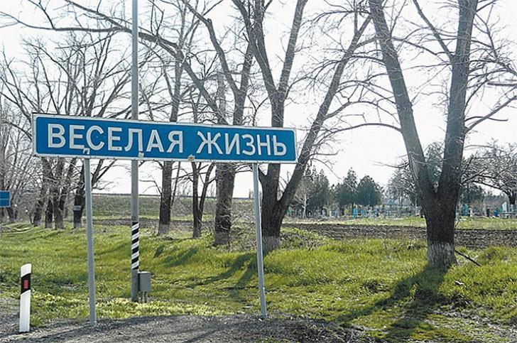 25 мест в России, где очень …