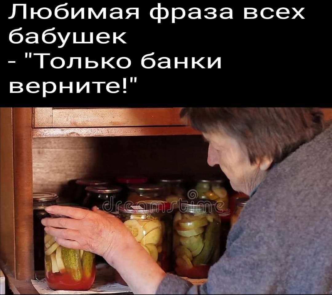 Мораль сказки «Колобок»: ешь, пока тёплое