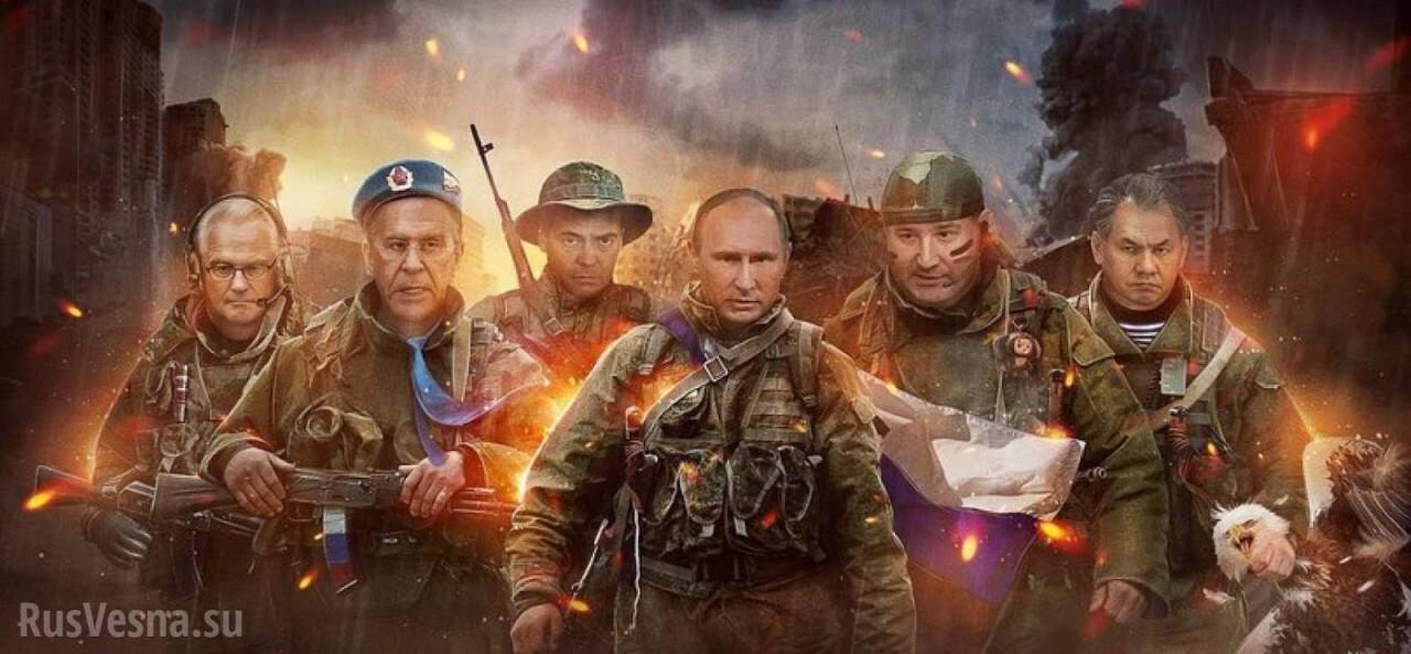 Россия приучает всех к новым правилам войны, — мнение