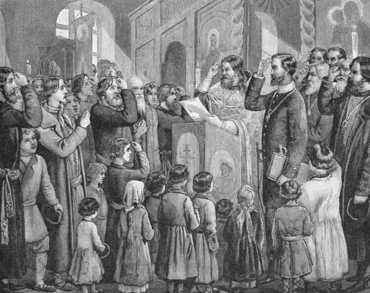 Как на Руси появились фамилии история, приметы, русь, священники, фамилия, язычество