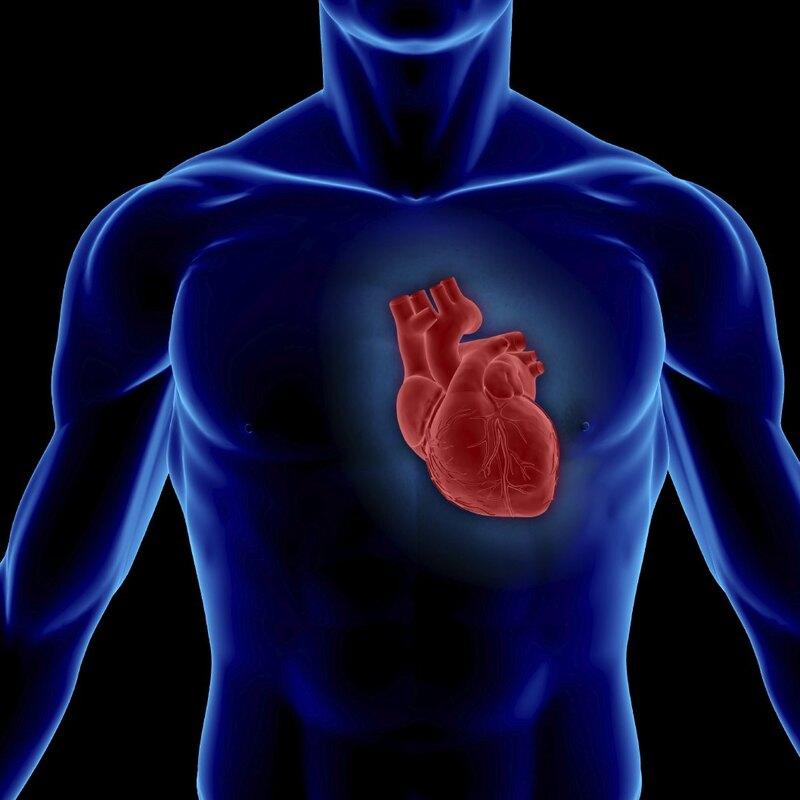 Аритмия сердца аритмия сердца,болезни,здоровье,медицина