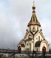Крестный ход из храма Воскресения Христова (Москва)