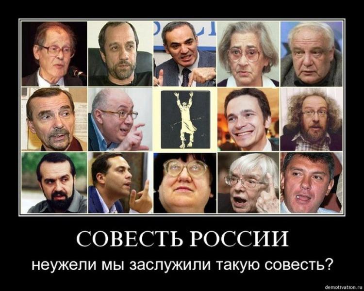 РУССКИЕ В РОССИИ - Начать новую тему