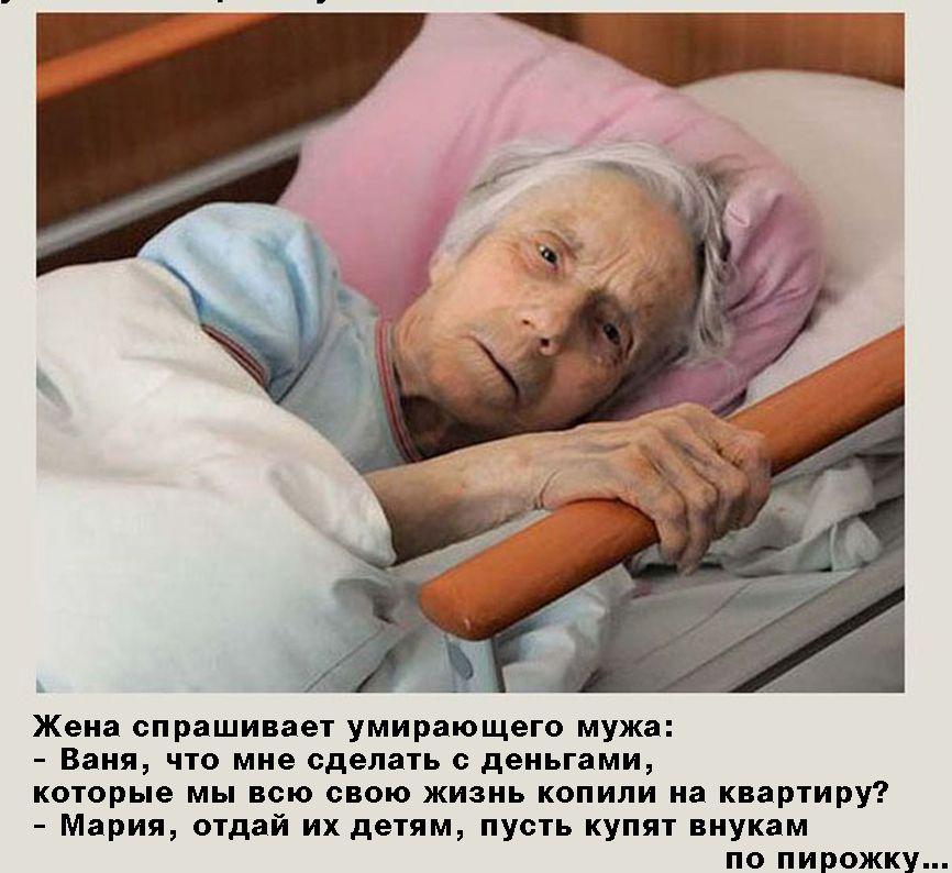 """Ал. Зиборов:  """"ДВАДЦАТЬ НОВЫХ АНЕКДОТОВ"""""""